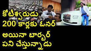 roll royce orangutan bangalore billionaire barber ramesh babu 200 luxury cars owner