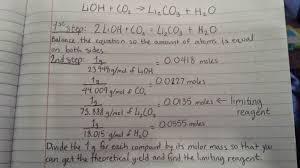 celesta u0027s chemistry website