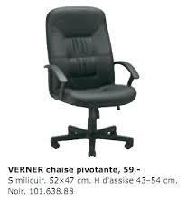 chaise bureau moderne chaise bureau pivotante chaise bureau pivotante fauteuil de bureau
