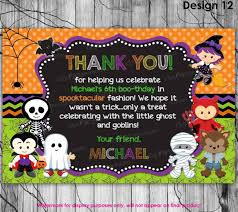 free halloween invite templates template accounting spreadsheet templates excel blank travel