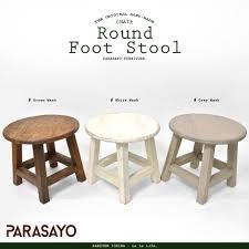la la life rakuten global market wooden step stool chair step