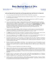 cover letter sample resume for physician sample resume for