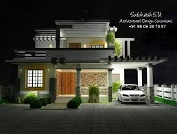 Home Designs In Kerala Photos Image Result For One Storey Kerala House Design House Pic