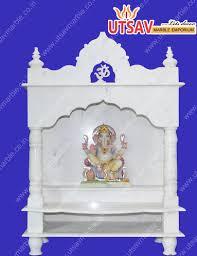 Marble Pooja Mandir Designs For Home