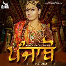 velly jatt written in punjabi velly anmol gagan maan mp3 song djpunjab