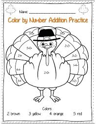 grade coloring pages grade thanksgiving math addition