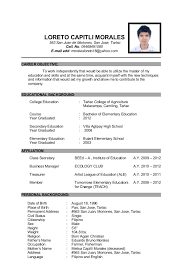 updated resume templates updated resume templates updated resume templates simple