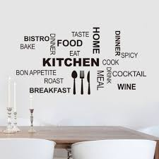 utensils wall stickers art dining cook food quote home room blog
