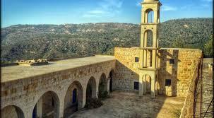 Ottoman Porte Dawud Pasha And Ottoman Mount Lebanon By Bedros Torossian New