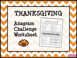 thanksgiving anagram challenge worksheet by mainly middle school 6 8