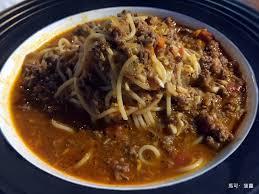 駑ission cuisine 駑ission cuisine m6 100 images googlier com china search date