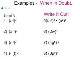 Multiplying Exponents Worksheet by Properties Of Exponents Worksheet Streamclean Info