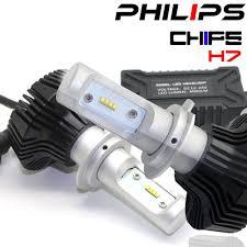 G7 Led Light Bulb by Aliexpress Com Buy G7 H7 Led Headlight Bulb Conversion Kit 6500k