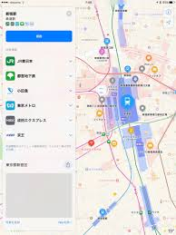 Direction Map Transit Directions In Apple Maps Go Live In Japan For Ios 10 1