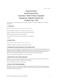 proposal thesis proposal template word
