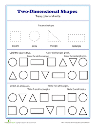 two dimensional shapes worksheet education com