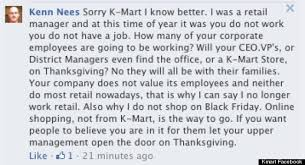 Galleria Mall Open On Thanksgiving Kmart Opens At 6 A M On Thanksgiving And People Are Pissed