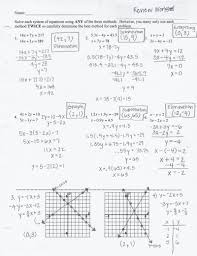 solving equations involving parallel and perpendicular lines worksheet answers