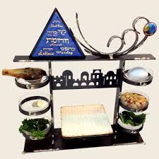 sadar plate stacked seder plate combo shalom houseshalom house