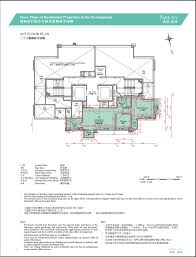 park ivy 奧朗 u2027御峯 park ivy floor plan new property gohome