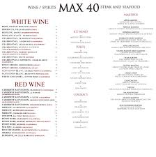 martini bar menu max 40 restaurant and bar danbury ct