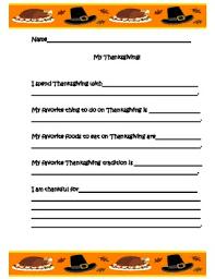 thanksgiving at the tappletons book unit by teacherhelperbiz tpt