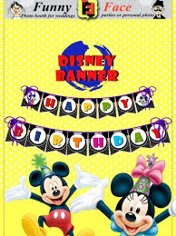 Mickey Mouse Photo Booth Printable Disney Mickey Mouse Happy Birthday Banner Disney Party