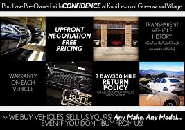 kuni lexus denver co pre owned lexus specials colorado denver used lexus dealer