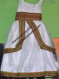 Habesha Ethiopian Kids Clothing Ethiopian Kids Dress