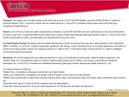 global and china wire and cable industry report 2014 2018
