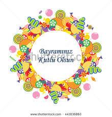 tea party card vector illustration stock vector 698431462