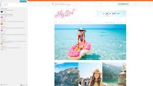 Pretty Colors Travel Pretty Wordpress Theme U2022 Pretty Darn Cute Design