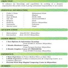 resume format for freshers diploma electrical engineers cover letter resume format for diploma freshers resume format for