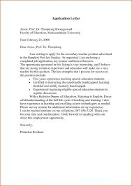 Nurse Objectives Resume Samples by Curriculum Vitae The Foreign Policy Group Sample Resume Of