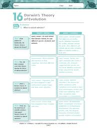 pictures pearson biology worksheet answers toribeedesign