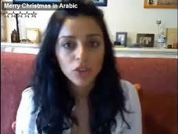 merry in arabic