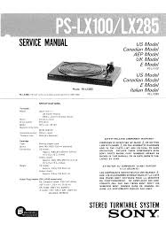 sony pslx100 service manual immediate download