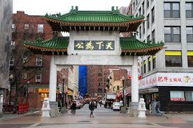 Chinese Home Chinatown Boston Wikipedia