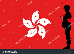 Red Flag Band Hong Kong Flag Silhouette Soldier Red Stock Vector 110324111