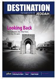 lexus jeddah jobs destination jeddah december issue by rumman issuu