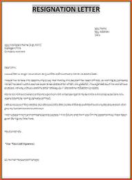 job resignation letter 1376438 png sponsorship letter