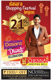 Electronics Shops Near Mehdipatnam 16 09 2017 Page 6 Of 7 Advert Gallery