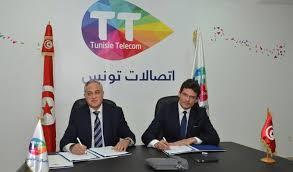 siege tunisie telecom tunisie telecom et la poste tunisienne un partenariat gagnant