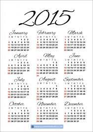 printable calendar 2015 for july free printable calendar 2015 with holidays printable calendar