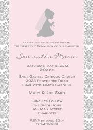 Holy Communion Invitation Cards Samples First Holy Communion Invitation Religious Invitation Holy