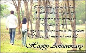 1st Anniversary Wishes Messages For Wife First Anniversary Wishes For Couples Wishesmessages 534216