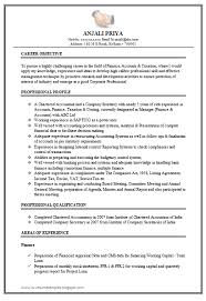 free sample resume for security guard association professional