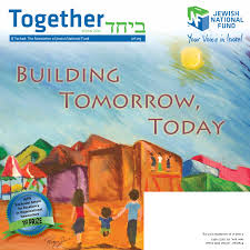 Jewish Home Decor B U0027yachad Winter 2014 Building Tomorrow Today By Jewish National
