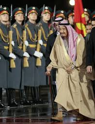 Russia International Liberty by Saudi King Arrives In Moscow On Historic 1st Visit To Russia