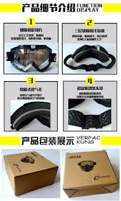 vintage motocross goggles punk style cyclegear brand motorcycle mask goggle dual use